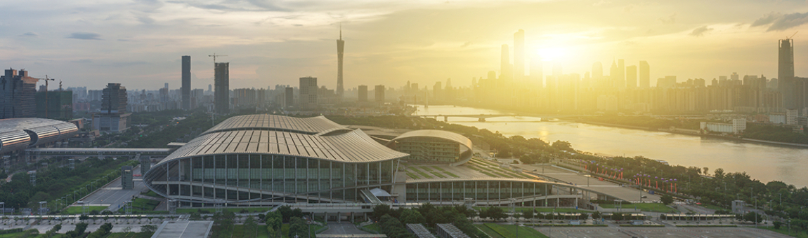 Getting There – Messe Muenchen Shanghai